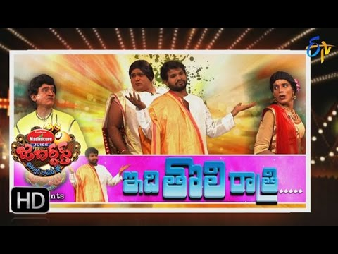 Jabardasth |8th December 2016| Full Episode | ETV Telugu
