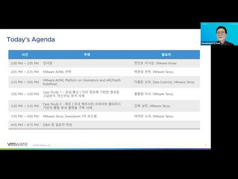 Greenplum Summit 2020 Korea - Opening and Intro