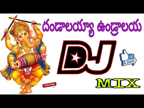 dandalayya-undralayya-(vinayka-chaviti)-spl-mix-by-dj-anil-smiley-from-ctl