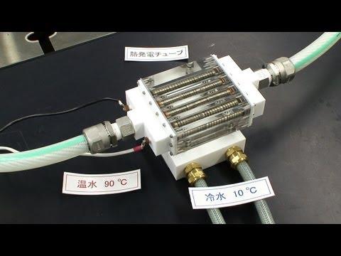 【DIY】無資格・初心者が「200W太陽光発電 ...