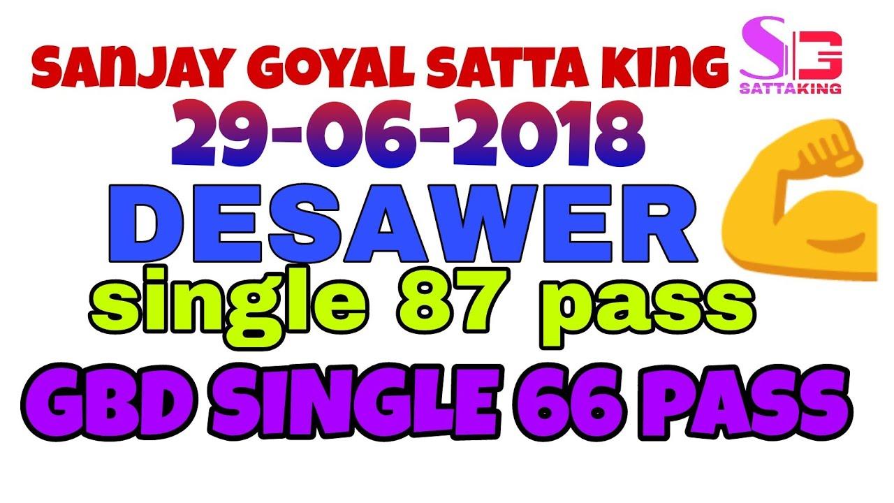 29-06-2018 | game pass | fix Jodi | Sanjay Goyal satta king
