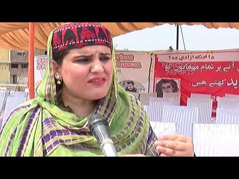 Pashtun Long 2 March Peshawar. SANA IJAZ PTM worker efforts for Public Gathering.