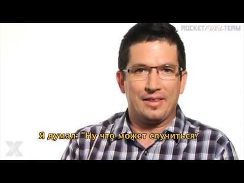 Введение FG Xpress - Русский обзор