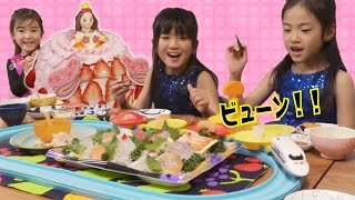 新幹線がお寿司を運ぶよ〜おうちでまわるお寿司!ひなまつりパーティー♪ thumbnail