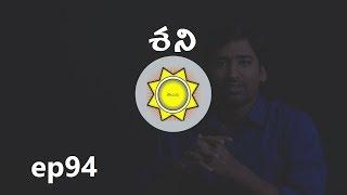 Saturn in Astrology   Learn Astrology in Telugu   ep94