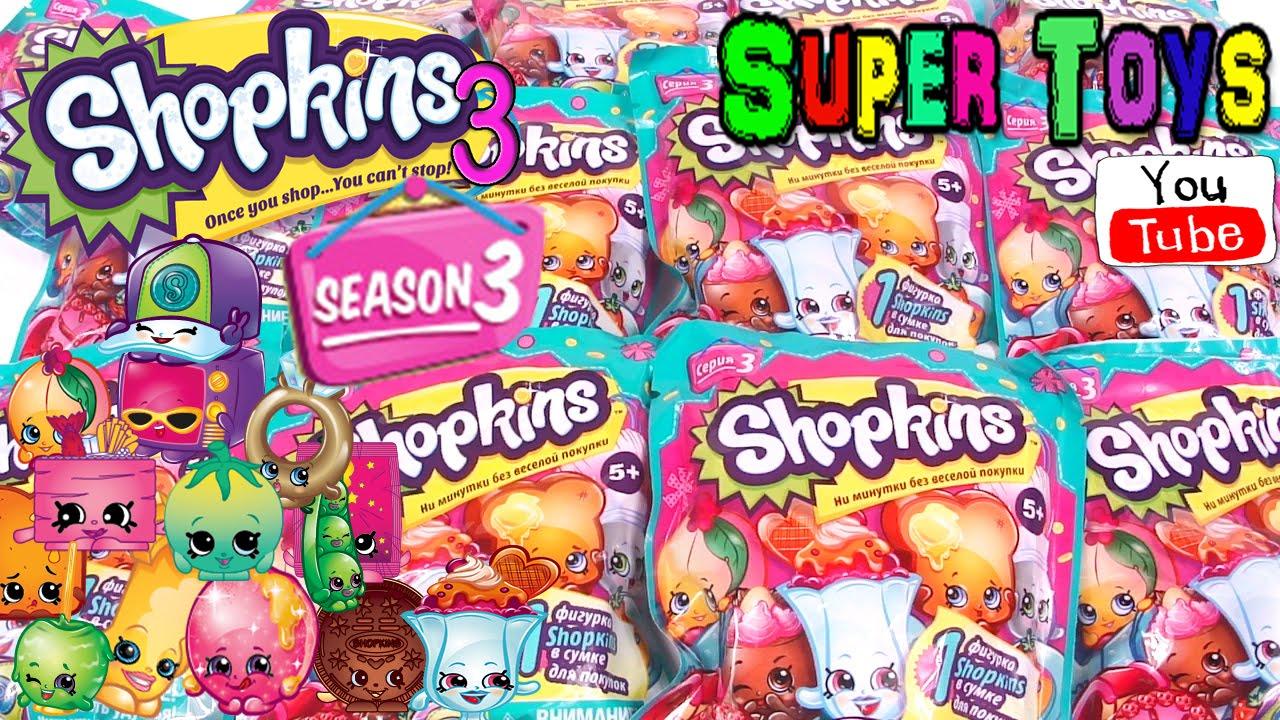 Шопкинс сезон 3: ни минутки без весёлой покупки,Игрушки на ...