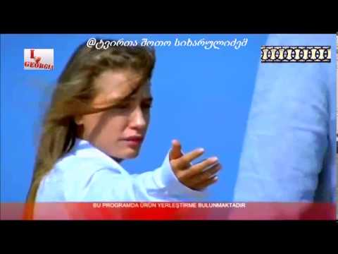 turquli seriali  titebis dro Love soundtrack tkveni txovnit სერიალი ტიტების დრო