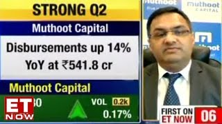 Madhu Alexiouse, Muthoot Capital speaks on the expected Q3 results