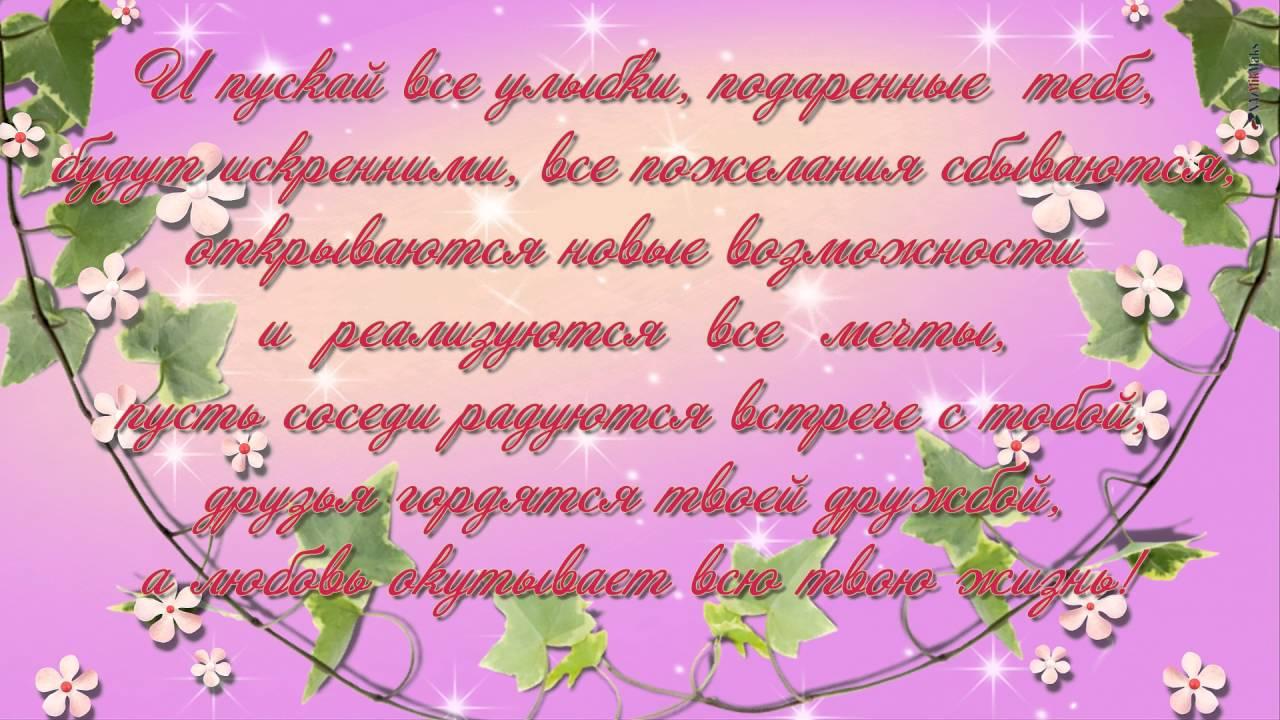 цена, поздравления с днем рождения азербайджанскому уход ней