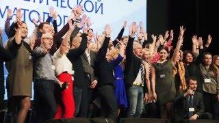 I международный конгресс по эстетической стоматологии в Красноярске(, 2016-04-11T05:29:46.000Z)