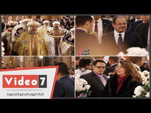 لحظة وصول الوزراء وكبار رجال الدولة لكاتدرائية العاصمة الإدارية الجديدة