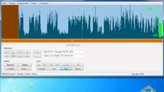 Программа для обрезки музыки mp3directcut(Ваши помощники для записи и обработки Skype-интервью. Скачать эти программы можно у меня на блоге http://tmoiseeva.com/i..., 2012-10-25T09:56:06.000Z)