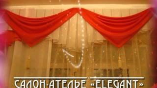 шторы. http://elegant-classic.ru/(, 2011-06-03T07:56:51.000Z)