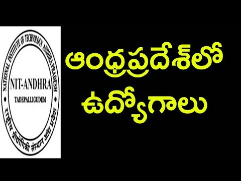 Teaching and non teaching posts in AP NIT 140 || ap jobs in nit