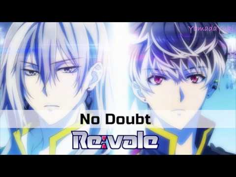 (kanji, romaji) RE:VALE - NO DOUBT lyrics