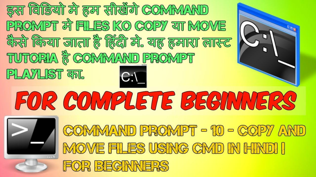 Basics with Windows Command prompt- A to N