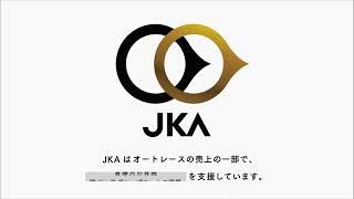 浜松オートレース中継 2020年1月27日 第3回浜松まちなかグルメカップ 1日目