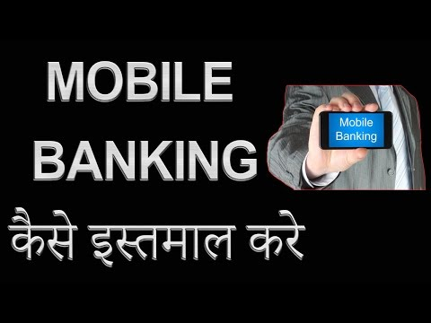Mobile Banking Hindi- How to use freedom app
