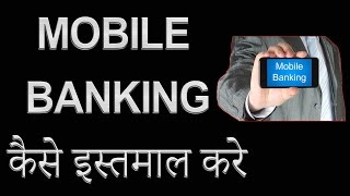 mobile banking hindi how to use freedom app