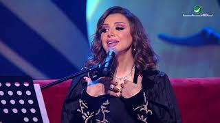 Angham …  La Thajja - Al Riyadh Jalasat 2019 | انغام … لا تهجي - جلسات الرياض ٢٠١٩