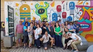 Makom Israel Trip Extended
