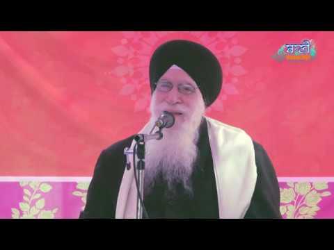 20-Jan-2019-Giani-Jaswant-Singh-Ji-Parwana-At-Faridabad-Haryana
