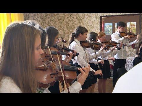 Телеканал НТК: У Коломиї виступив камерний ансамбль «Cantabile»