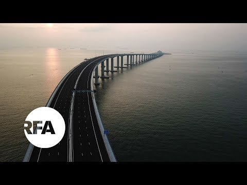 Hong Kong Mega Bridge to Mainland China Opens | Radio Free Asia (RFA)