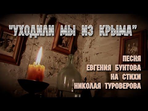 ПетроКонгресс Контакты