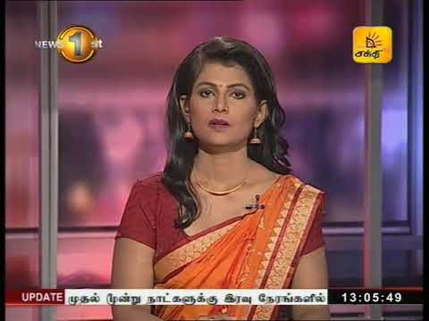 News1st Lunch Time News Shakthi TV 1pm 06th October 2017