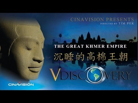 The Great Khmer Empire Documentary
