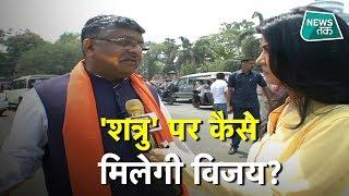 केंद्रीय मंत्री रविशंकर प्रसाद का सबसे दमदार इंटरव्यू EXCLUSIVE