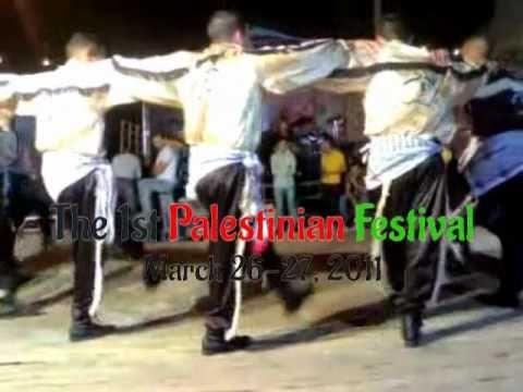 Houston Palestinian Festival 2011 ( Preview)