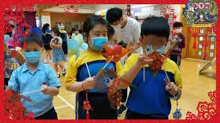 Publication Date: 2021-06-27   Video Title: 佛教慈敬學校集古村