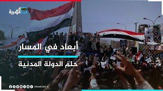 اليمنيون وحلم الدولة المدنية | أبعاد في المسار