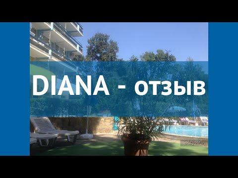 DIANA 2* Болгария Золотые Пески отзывы – отель ДИАНА 2* Золотые Пески отзывы видео