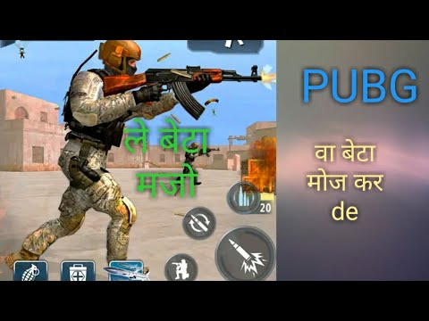 PUBG MOBILE AND