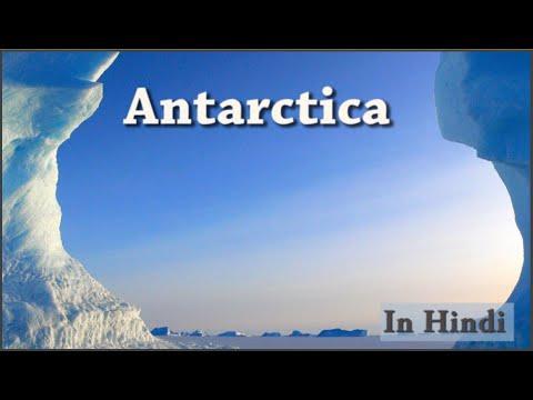Antarctica Continent in Hindi