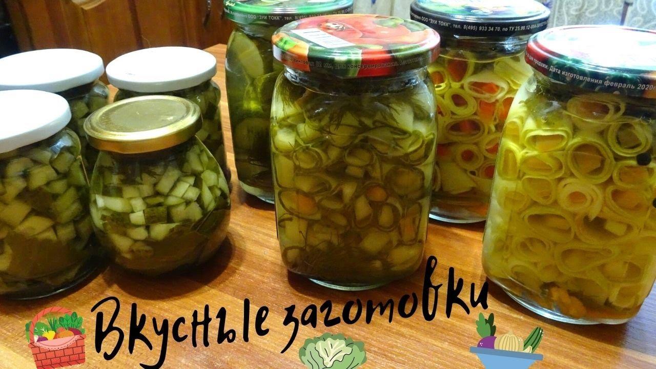 Домашняя консервация 🥒 Рулетики из овощей , заготовка для салата