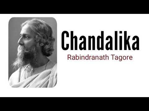 Chandalika By Rabindranath Tagore In Hindi