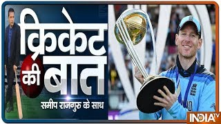 Baixar 2019 World Cup Final: England beat New Zealand by Super Over to win maiden title