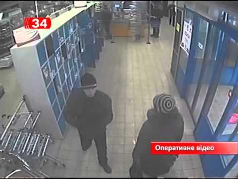 Житель Днепродзержинска украл вещи из камеры хранения в супермаркете