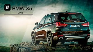 """BMW X5 2016. """"2 Лошадиные силы""""."""