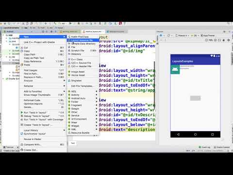 E-work - Android course - Android layout - الدرس الأول