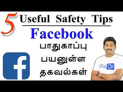 Top 5 Facebook Useful & Safety Tips - Tamil Tech loud oli