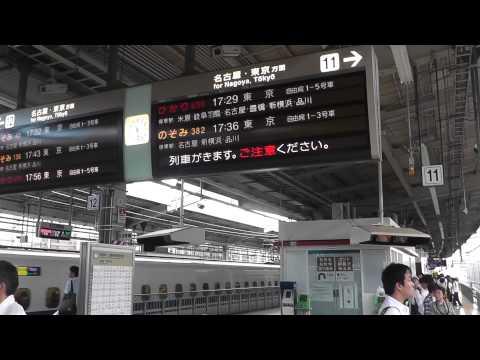 Viaje Kyoto Tokyo Shinkansen