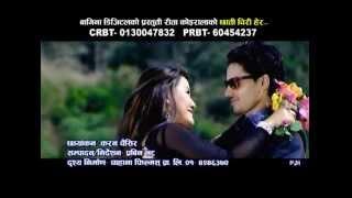Chhati Chiri by Bishnu Majhi & Ramji Khand