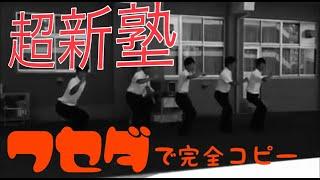 山田です→https://mobile.twitter.com/VeY1bWdHYPCnRrQ 夏休みというこ...