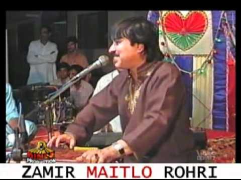 Download majbur ahyan ashiq shaman ail old songs  zamir maitlo rohri 4