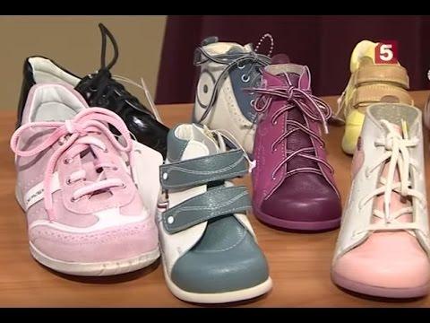 Как делают детскую обувь: Сделано в России. Утро на 5